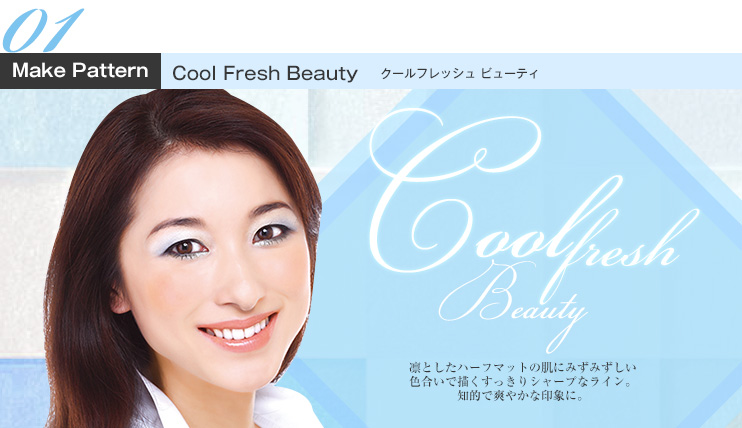 Make Pattern Cool Fresh Beauty