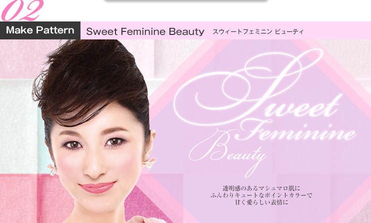 Make Pattern Sweet Feminine Beauty